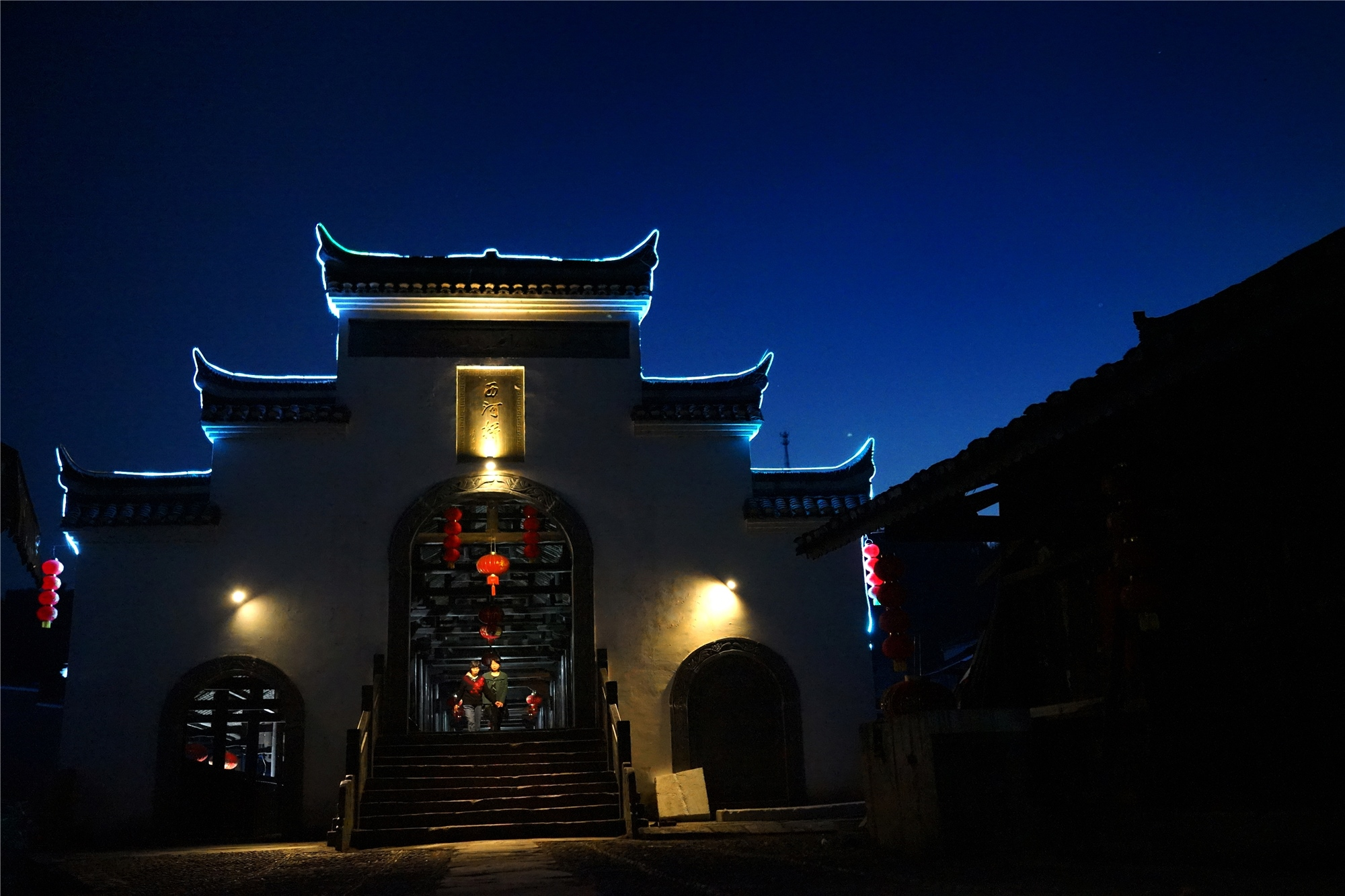 Ancient town in Zhai City